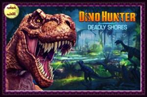 تحميل لعبة صيد الوحوش وصيد الديناصورات