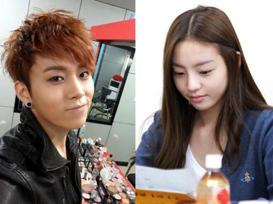 junhyung and hara still dating 2012 olympics