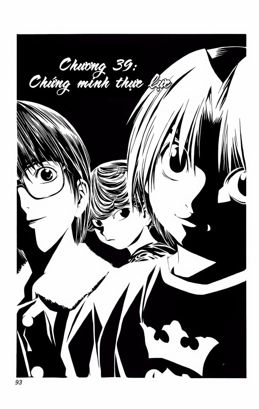 Hikaru No Go hikaru no go chap 39 trang 2
