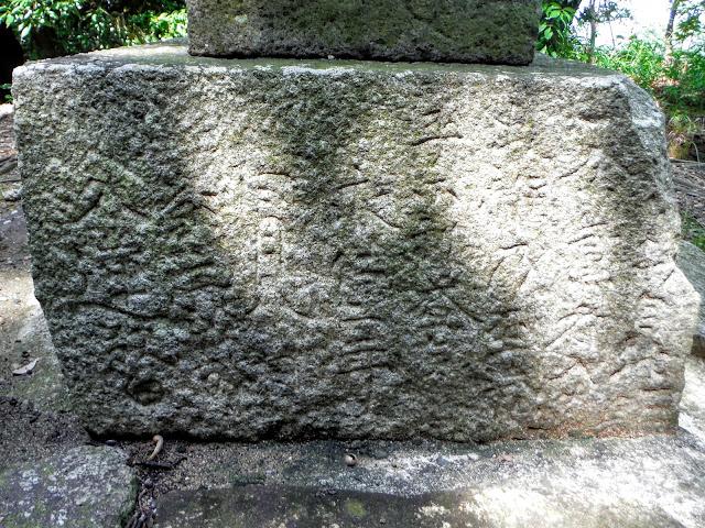 石造九重層塔
