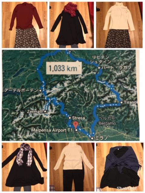 女一人旅、おしゃれもしたいが荷物は少なく。衣類は極力少なく、着まわしで町でも山でも対応