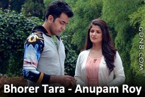 BHORER TARA - Katmundu - Anupam Roy