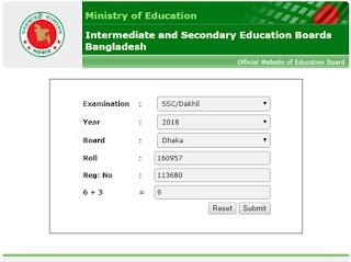 JSC Result 2018 - Education Board Result 2018