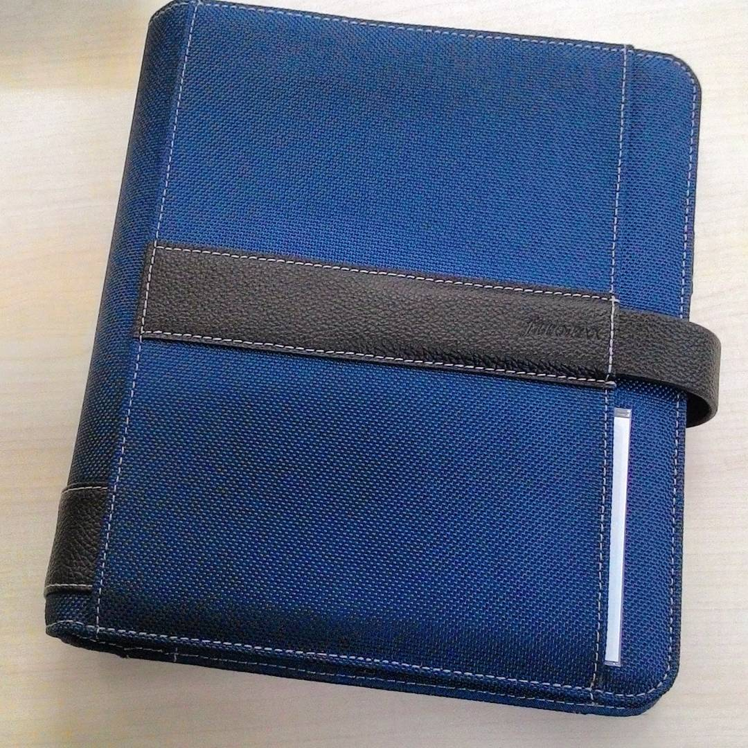 Lundiaschool Stationery And School Stuff Blog 2016 Bagus Umbrella Medium Light Blue Heres My Royal Filofax Fusion I Like The Colour Feel Of Fabric Design This Type Filo Really Suits Me