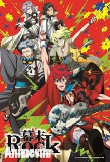 Bakumatsu Rock -  2014 Poster