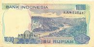 Koleksi Gambar Uang Pecahan Rp 1000 Dari Tahun 1952