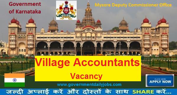Mysore Va Recruitment 2019 2019 Www Mysore Va Kar Nic In