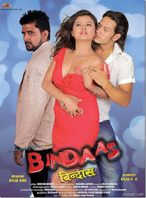 Bindaas || बिन्दास || Nepali Full Movie || FULL HD