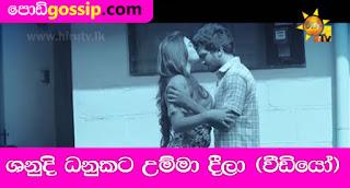 Shanudri priyasad kissing danuka dilshan