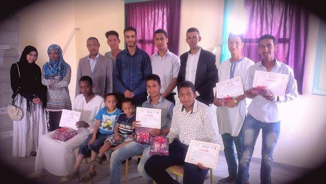 حفل تتويج المشاركين في مسابقة تحدي القراءة بثانوية ابن الهيثم التأهيلية/أديس/طاطا