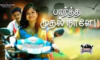 Partha Muthal Naalai I New ALBUM I KUMARI ROCKERS