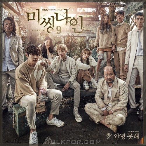 CHEN – I`m Not Okay – MISSING 9 OST