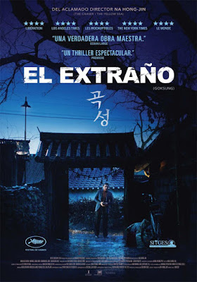 Goksung 2016 DVD R1 NTSC Latino