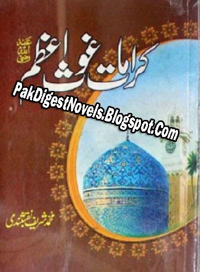 Karamat E Ghous E Azam By Muhammad Sharif Naqshbandi Pdf Free Download