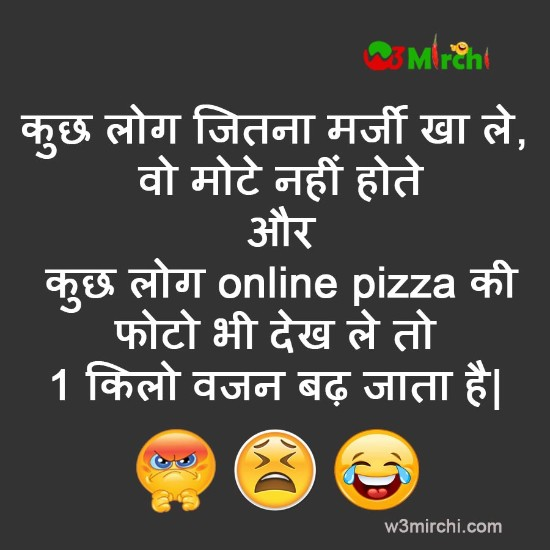 Very Funny Image in hindi