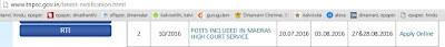 tnpsc high court exam august 2016 result