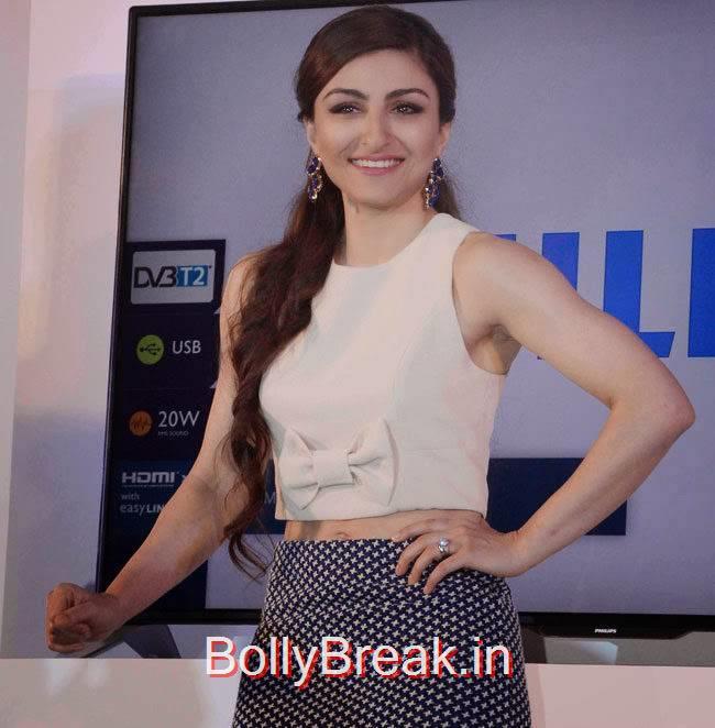 Soha Ali Khan images, Soha Ali Khan Hot Pics from Philips 4K Model TV Launch