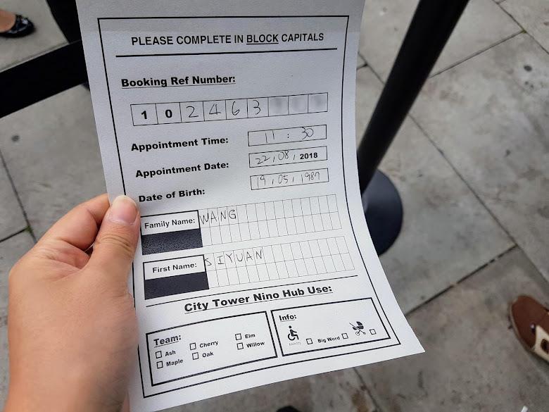 排隊填寫的表格