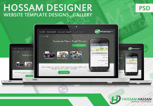 WEB-DESIGNES-GALLERY