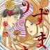 El manga de terror Uzumaki, de Junji Itō, tendrá adaptación en forma de novela