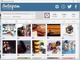 تحميل الانستقرام instagram تحميل برنامج انستقرام Instagram للاندرويد