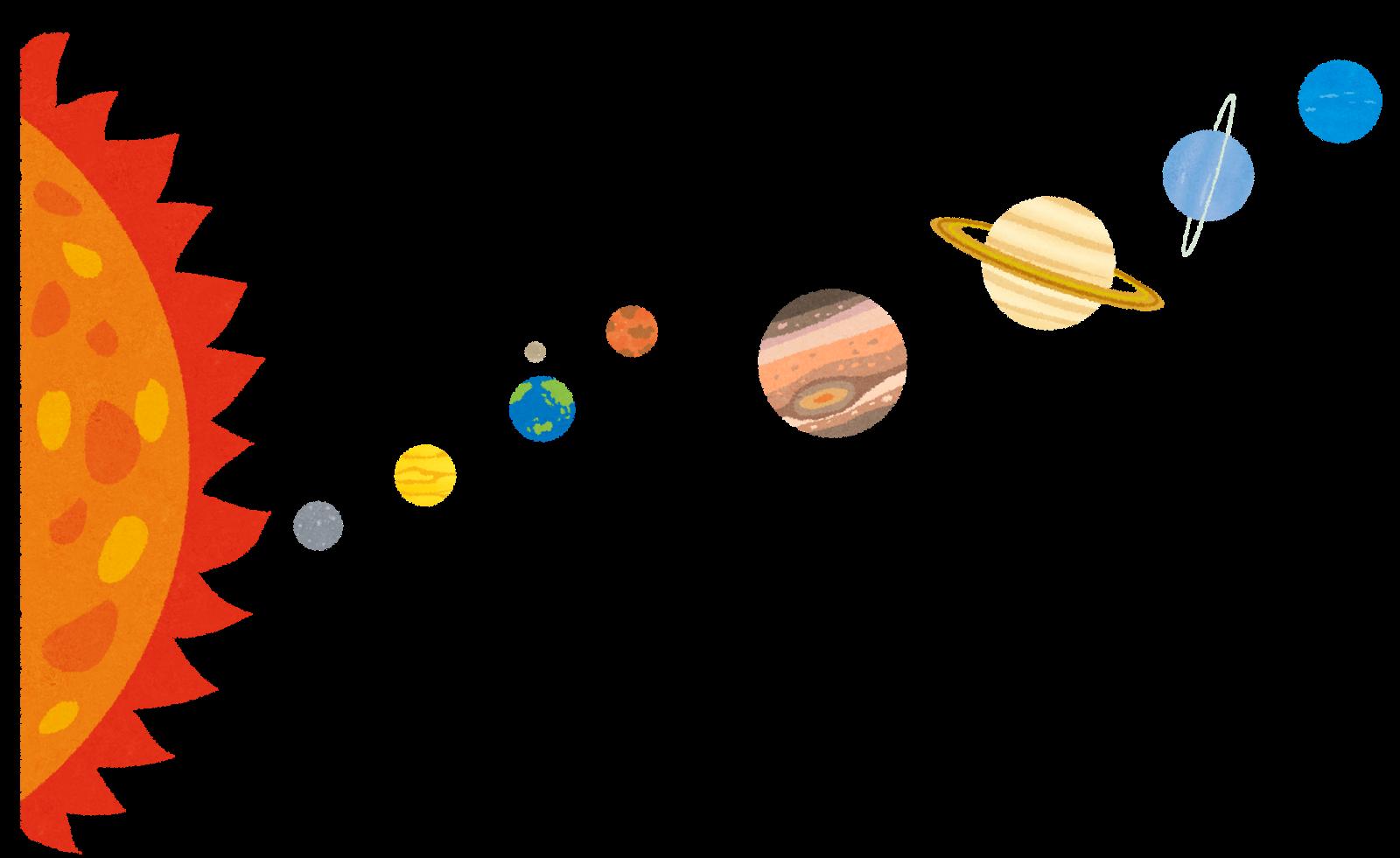 太陽系のイラスト 太陽系のイラスト | かわいいフリー素材集 いらすとや