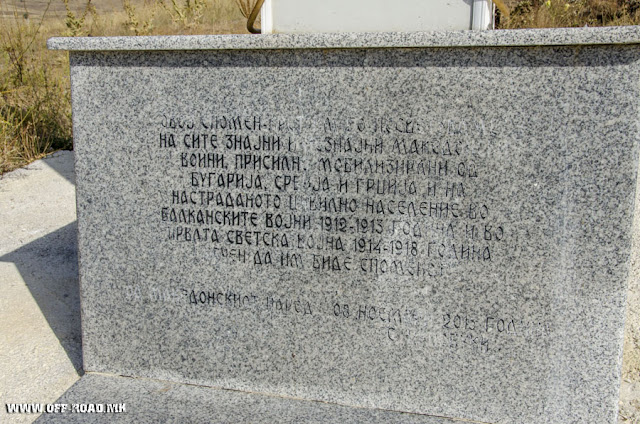WW1 Memorial Cross for the Macedonian victims of the Balkan Wars and First World War - Crnobuki village - Municipality of Bitola