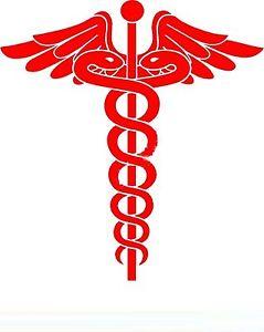 Adefemi Hospital Limited Recruitment