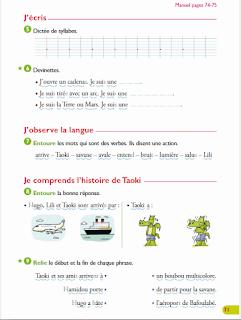 20139924 690887054435072 3680740619888476141 n - كراس رائع لمراجعة دروس الفرنسية س3 و س4