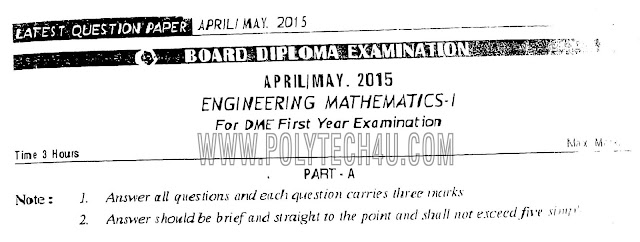 ENGINEERING MATHEMATICS QUESTION PAPER 2015