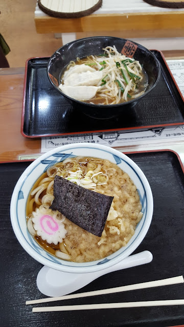Keigon fall
