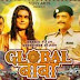 Global Baba Movie Dialogues, Watching Movie Status