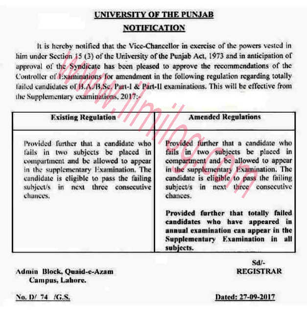 notification-amended-regulation-for-BA-BSc-supplementary-examination-2017-punjab-university-lahore