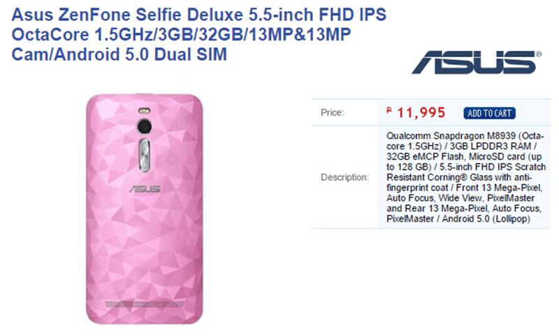 Asus ZenFone Selfie Deluxe Philippines