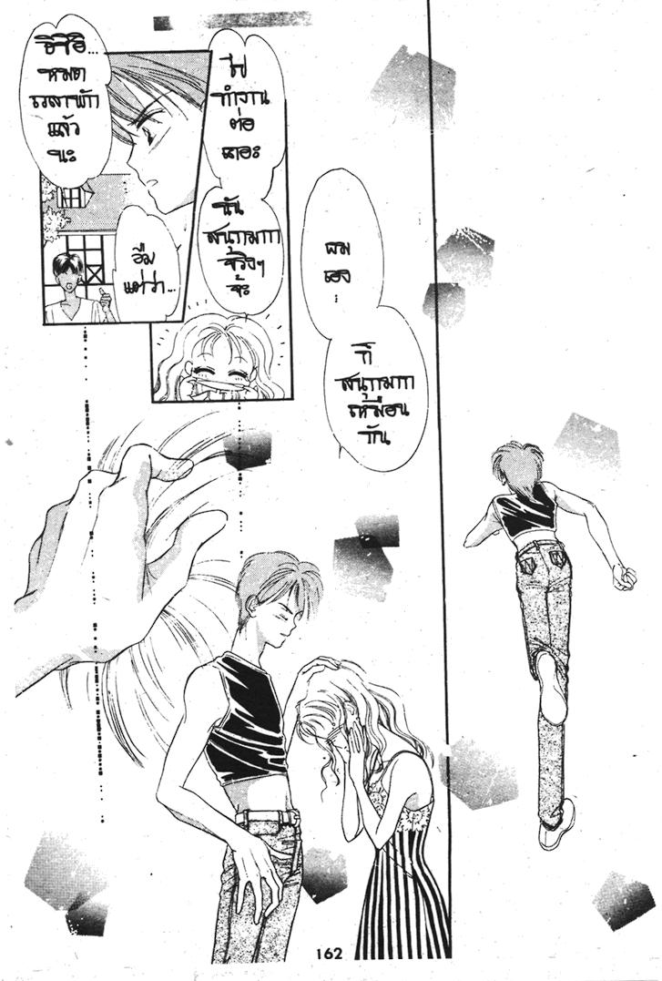 การ์ตูนไซโต้ จิโฮ, การ์ตูน Michiyo Akaishi, การ์ตูน Takase Yuka, การ์ตูน Natsue Ogoshi, การ์ตูน  Yuu Watase, การ์ตูน  Tamura Yumi, การ์ตูน  Yumeno Nanase, การ์ตูน  Chie Chinohara, การ์ตูน ชิโนฮาระ จิเอะ, การ์ตูน Miwa Sakai