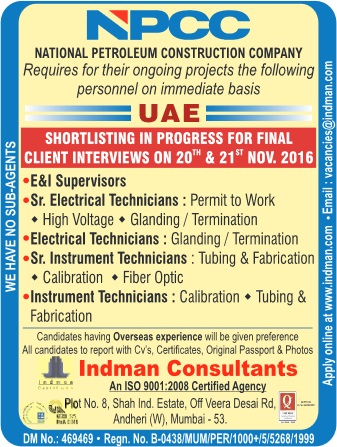 National Petroleum Construction Company Jobs