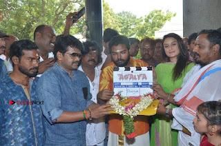 Agalya Tamil Movie Launch Stills  0099.jpg