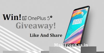 New Year 2018 Free OnePlus 5T