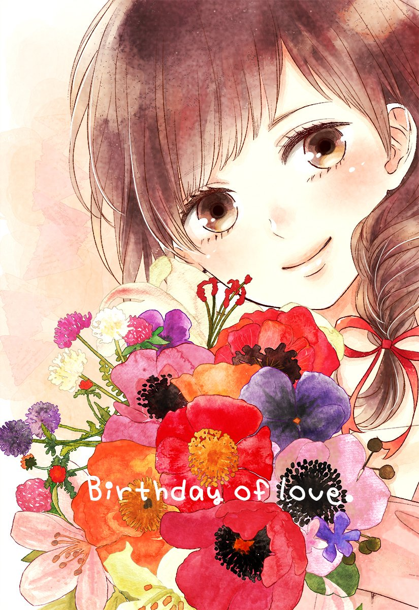 Birthday of love.