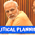 Lok Sabha Elections 2019: #BengalViolence - The Result of Political Planning of Shah and Modi?