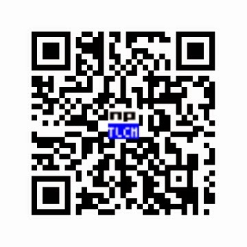 How to use QR codes? - NepaliTelecom