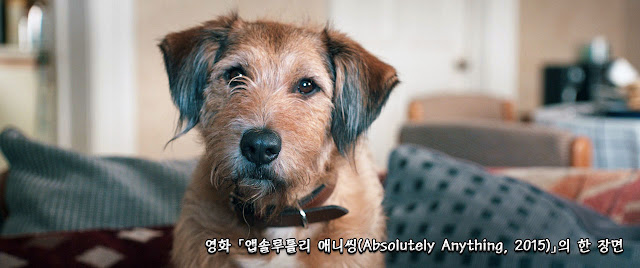 Absolutely Anything, 2015 scene 03
