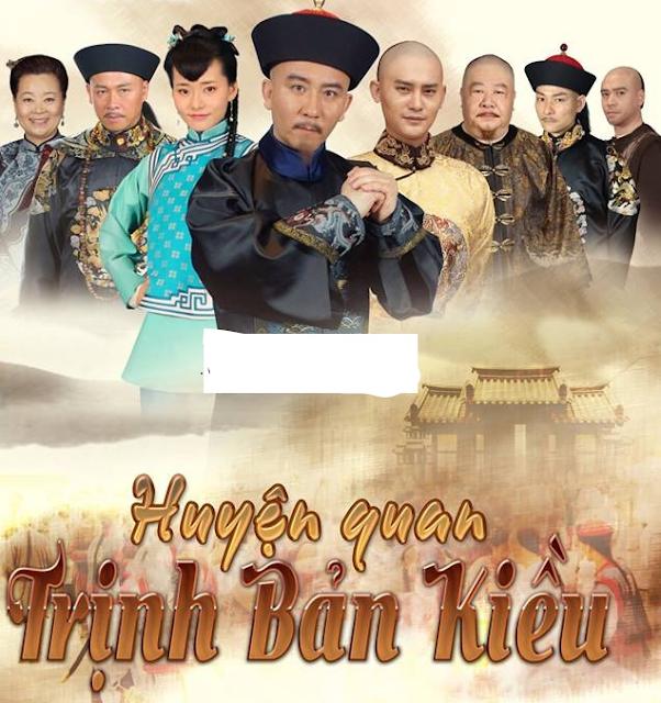 Quan Huyện Trịnh Bản Kiều