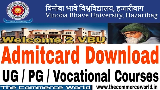 VBU HAZARIBAG ADMITCARD DOWNLOAD