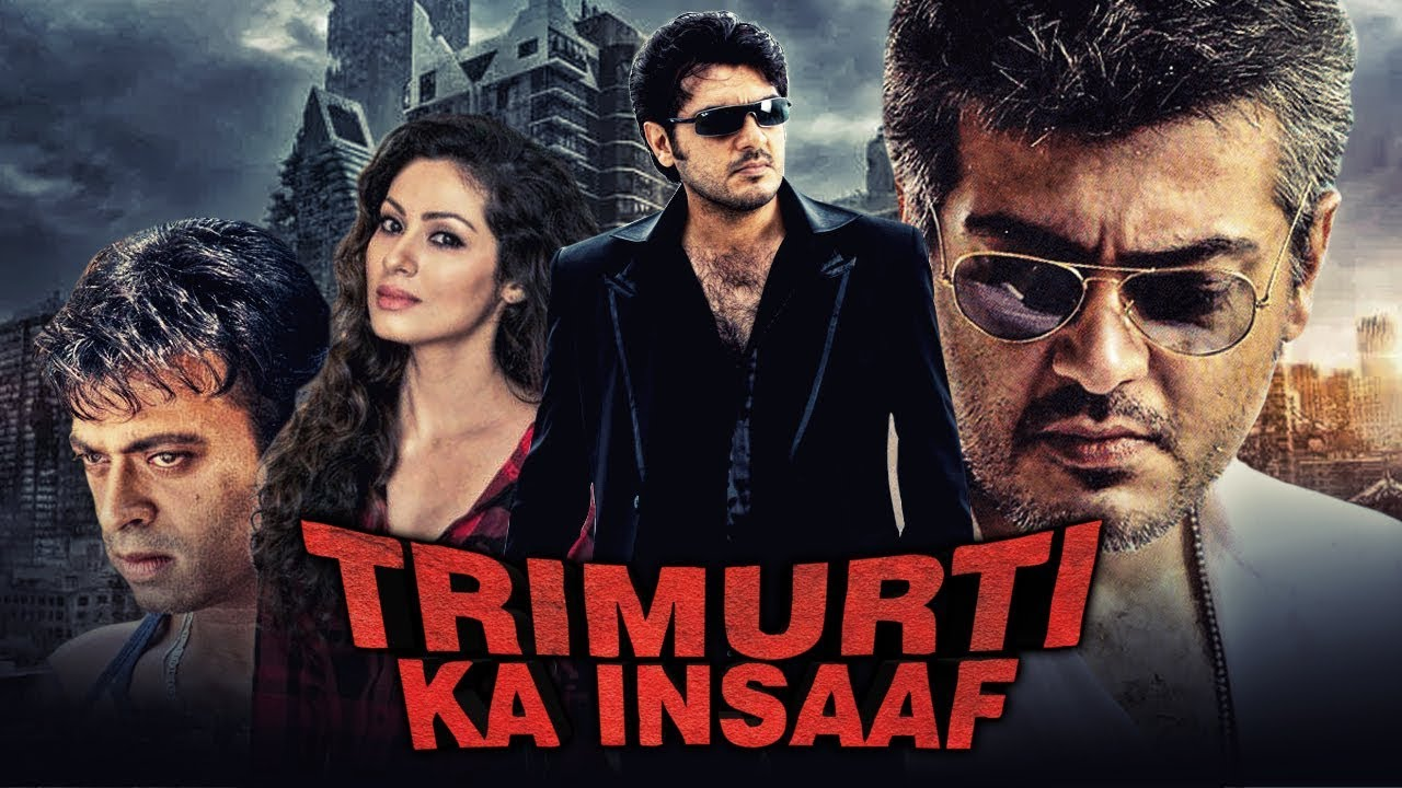 Trimurti Ka Insaaf (Thirupathi) 2019 Hindi Dubbed 720p HDRip Download