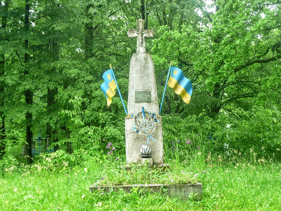 Пациків. Пам'ятник Борцям за волю України