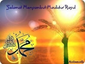Gambar Maulid Nabi Muhammad SAW Ucapan Perayaan  48