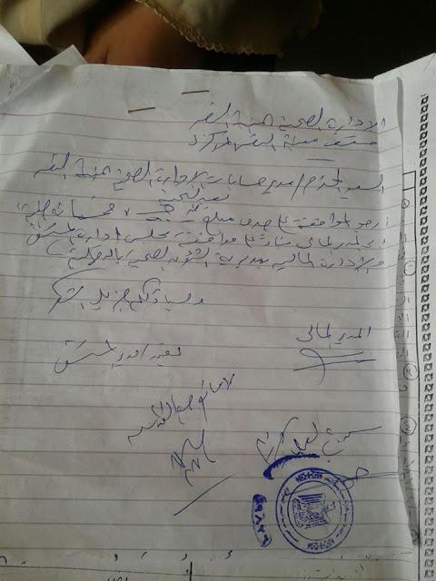 500 جنية شهرياً للمدير المالي بالمستشفى المركزي بمنية النصر دقهلية