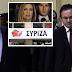 """ΠΑΡΑΣΚΗΝΙΟ: Πώς ...ένωσε τις ηγεσίες ΠΑΣΟΚ και ΣΥΡΙΖΑ η """"δικαίωση του Βενιζέλου""""!"""