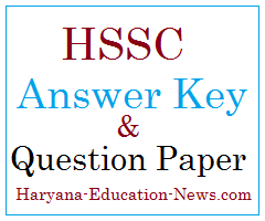 image : HSSC Female Supervisor Answer Key 2017 Result @ Haryana-Education-News.com
